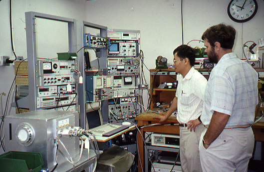 Shing Kuo Pan and Neil Horner, 1983